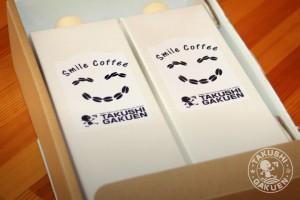 たくし学園オリジナル smile coffee