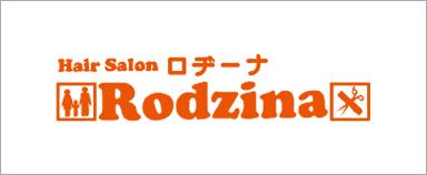Hair Saion Rodzina(ロヂーナ)