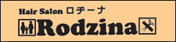 Hair Salon Rodzina(ロヂーナ)