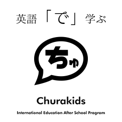沖縄市の子ども英会話 Churakids